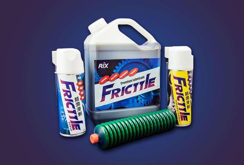 Fricttle Premium Lubricant